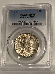 1921 Alabama 2x2 Silver Commemorative PCGS MS-65