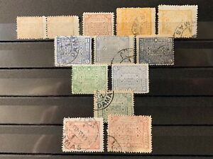 Syria - Various Stamps Damascus issue (1920) w. Verities VFU RRR