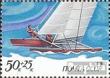 Soviet-Union 4786 mint never hinged mnh 1978 Olympics Games Sailing