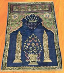 Article # M759 Vintage Hand Knotted Herati Bokhara Silk Area Rug 87 x 61 cm