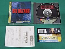 Sega Saturn Bio Hazard : Resident Evil. spine & post card. *JAPAN GAME!!* 18185