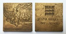 2680 POLAND WWII MEMORY OF VICTIMS OF CRIME NKVD IN SOVIET CAMP LAGRY IN SIBERIA