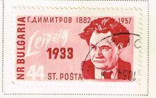 Bulgaria Communist Leader Dimitrov in 1933 Leipzig Trial stamp 1957