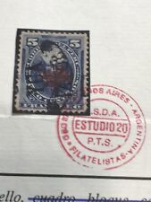 Chile-Peru Pacific WAR Stamp With COA Scott16n21WITH COAT OF ARMS OF CHILE$$$$$