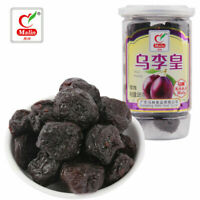 【马林 乌李皇185gX1罐】話梅肉乾乌梅干 Preserved Plum Chinese Food Snacks Fructus Mume WuMeiHang