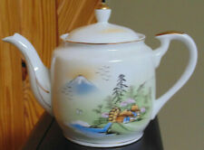 Vintage Kutani China Tea Pot With Lid
