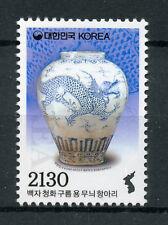 South Korea 2018 MNH White Porcelain Vase 1v Set Art Artefacts Stamps