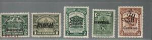Ecuador: 5 diff. stamps souble overprint some Adh paper rust hinged unused EC10/