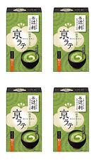 Sale!! Kyoto Tsujiri Matcha Milk Green Tea Latte (14g × 10p) × 4 packs Japan