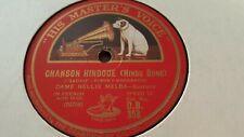 DAME NELLIE MELBA CHANSON HINDOUE & GOODBYE HMV DB358