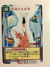 Dragon Ball Z Card Game Part 3 - D-270