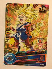 Dragon Ball Heroes Promo JPB-11 Version Gold (2016)