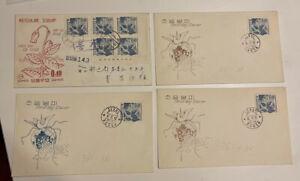 Korea Stamp FDC 361 (x4)