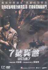 Sector 7 DVD Ahn Sung Ki Ha Ji Won Oh Ji Ho Korean NEW R3 Eng Sub