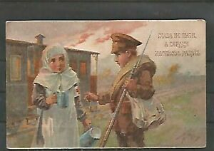 109539 / Rotes Kreuz Postkarte Medizin Russland ?