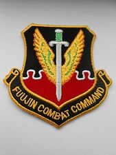 RAF/USAF squadron  cloth patch of the FUUJIN COMBAT COMMAND