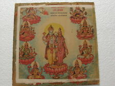 Songs on Asthalakshmi Tamil  LP Record Bollywood India-1290