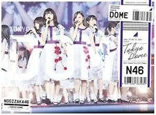 Nogizaka46 Summer Tour Final 2017 in Tokyo Dome First Limited Edition DVD Japan