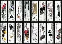 China Stamp 1980 T44 Selected Paintings of Qi Baishi MNH OG