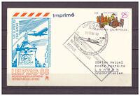 DDR, Messesonderflugverkehr - Herbstmesse Leipzig 88 - Leipzig - Großbritannien