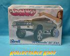 1:25 Revell - 1970 Chevelle SS 3 in 1 Plastic Model Kit(85-2058)