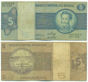 BRAZIL NOTE 5 CRUZEIROS (1970-71) REPLACEMENT P 192r1