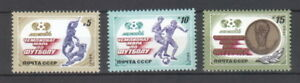 """USSR 1986 Football Soccer World Cup """"Mexico 1986"""" 3 MNH stamps"""