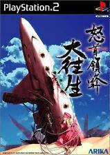 Used PS2 DoDonPachi Dai Ou Jou   Japan Import (Free Shipping)