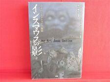 The Shadow over Innsmouth Manga Japanese / Howard Phillips Lovecraft