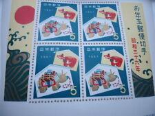 An Oriental mini Sheet