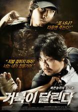 """KOREAN MOVIE """"Running Turtle """" DVD/ENG SUBTITLE/REGION 3/ KOREAN FILM"""