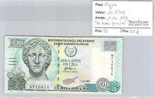 BILLET CHYPRE - 10 LIVRES - 1.10.1997 - TRÈS BELLE QUALITÉ !!!