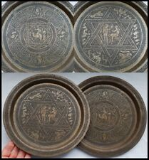 PAIR ANTIQUE PERSIAN QAJAR Or EGYPTIAN ISLAMIC ARABIC HAND ENGRAVED COPPER TRAY