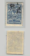 Armenia, 1919, SC 212, mint. c9405
