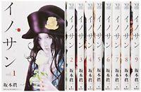 Innocent comic 1-9 vol anime japanese manga