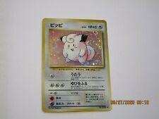 Pokemon card Japanese Clefairy Holo