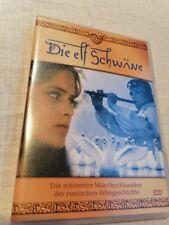 Die Elf Schwäne ( Märchenklassiker)  Top  - DVD