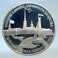1990 RUSSIA Fortress of St Peter & Saint Paul Proof Silver 3 Roubles Coin i74266