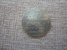 50P COIN - JOHNSON'S DICTIONARY 1755 - ISSUE YEAR 2005
