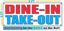DINE-IN TAKE-OUT Banner Sign NEW Larger Size Best Quality for the $$$