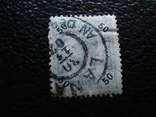 AUTRICHE - timbre yvert et tellier n° 75 obl (A6) stamp austria