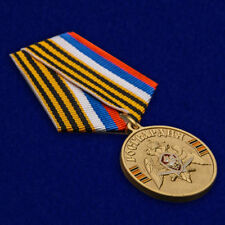 """Russian AWARD ORDER BADGE pin - Rosgvardia """"For Impeccable Service"""""""