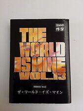 MANGA 2008  -  The World is mine   - Tome 13 - par Hideki Arai   -  FR