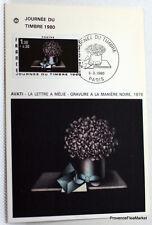 FRANCE LA LETTRE A MELIE CPA Carte Postale Maximum yt 2078