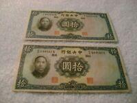 CHINA-(-1936-)-10 YUAN-CENTRAL BANK-P-217A-BANKNOTE-VF.-LOT OF 2