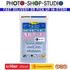 Hakuba KTR-B24 Toraysee Soft Cloth L ( Light Blue ) 30 × 30 cm |  Made in Japan