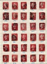 GREAT BRITAIN QV 1858 1d RED COLLECTION? PLATE NUMBERS (25)