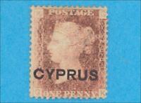 CYPRUS 2 MINT HINGED - PLATE 208 * NO FAULTS OK !