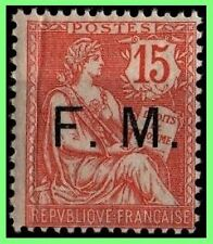 Franchise Militaire n°2, Neuf ** avec pli = Cote 315 € / Lot Timbre France