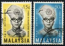 Malaysia 1966 SG#33-4 Yang Di-Pertuan Agong Used Set #D46623